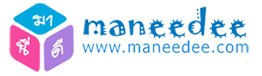 maneedee.com รวมข่าวโปรโมชั่นล่าสุด ปี 2558 ทั่วไทยทุกวันทันเหตุการณ์