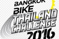 Bangkok Bike Thailand Challenge 2016 in Cha-am งาน แข่งขันจักรยาน ชิงถ้วยพระราชทานสมเด็จพระเทพรัตนราชสุดาฯ ที่อำเภอชะอำ จังหวัดเพชรบุรี วันที่ 29 พฤษภาคม 2559