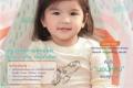 นิตยสาร Amarin Baby & Kids ฉบับเดือน พฤษภาคม 2559 ปกน้องมะลิ