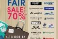 งาน Amarin Brand Sale: Love Travel Fair Sale Up To 90% กระเป๋าเดินทาง และอุปกรณ์การเดินทาง ลดสูงสุด 90% ที่ ศูนย์การค้า อัมรินทร์พลาซ่า วันนี้ ถึง 13 ตุลาคม 2559