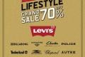 Amarin Brand Sale Denim & Lifestyle Grand Sale Up to 70% ยีนส์ แบรนด์ดัง ลดสูงสุด 70% ที่ อัมรินทร์ พลาซ่า วันนี้ ถึง 27 ธันวาคม 2559