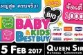 งานช็อปเพื่อลูก มหกรรมสินค้าแม่และเด็ก Thailand Baby & KIDS Best Buy 2017 ณ ศูนย์ประชุมแห่งชาติ สิริกิติ์ วันที่ 2 ถึง 5 กุมภาพันธ์ 2559