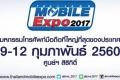 Thailand Mobile Expo 2017 มหกรรมโทรศัพท์มือถือ ที่ใหญ่ที่สุดของประเทศ ณ ศูนย์ฯ สิริกิติ์ วันที่ 9 ถึง 12 กุมภาพันธ์ 2560