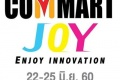 งาน COMMART JOY 2017 คอมมาร์ต จอย มหกรรมสินค้าและบริการ ไอซีที ใหญ่ที่สุด ณ ศูนย์ประชุมฯ สิริกิติ์ วันที่ 22 ถึง 25 มิถุนายน 2560