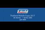Exhibition.2017.mobile170909nsp 309