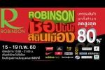 Exhibition.2017.robin1 20170215nsp 309