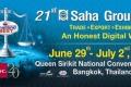งาน สหกรุ๊ป แฟร์ ครั้งที่ 21 Saha Group Fair พบ สินค้าในเครือ สหพัฒน์ ลดราคาพิเศษ ณ ศูนย์ประชุมฯ สิริกิติ์ วันที่ 29 มิถุนายน ถึง 2 กรกฎาคม 2560