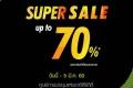 งาน Supersports SUPER SALE UP TO 70 % เสื้อผ้า รองเท้า อุปกรณ์กีฬา ลดสูงสุด 70% ที่ ศูนย์ฯ สิริกิติ์ วันนี้ ถึง 5 มีนาคม 2560 และ ลด 50% ที่ เซ็นทรัล พระราม2 ถึง 8 มีนาคม 2560