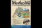 Exhibition.2017.tt171009nsp 309