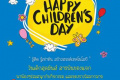 ศูนย์การค้าโบ๊เบ๊ ทาวเวอร์ รังสิต จัดกิจกรรม ต้อนรับวันเด็ก Happy Children's Day ในวันที่ 13 มกราคม 2561
