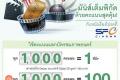 สิทธิพิเศษ บัตรเครดิต กสิกรไทย ดูหนังฟรี เพียงใช้คะแนน K Bank Reward Point ที่ SF วันนี้ ถึง 31 ธันวาคม 2560