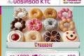 สิทธิพิเศษ บัตรเครดิต KTC ใช้ คะแนนสะสม Forever rewards แลกซื้อ โดนัท ที่ Dunkin' Donuts วันนี้ ถึง 31 ธันวาคม 2559