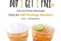 โปรโมชั่น โอ บอง แปง สมาชิก ABP Privilege Card เครื่องดื่ม ซื้อ 1 แถม 1 ฟรี ที่ Au Bon Pain วันนี้ ถึง 30 กันยายน 2560