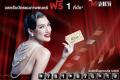 สิทธิพิเศษ บัตร M Card ใช้คะแนน 999 M Point แลกรับฟรี บัตรชมภาพยนต์ 1 ที่นั่ง ที่ โรงภาพยนตร์ในเครือ SF วันนี้ ถึง 31 ธันวาคม 2560