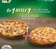 โปรโมชั่น The 1 Card Everyday x The Pizza Company พิซซ่า ซื้อ 1 แถม 1 ฟรี ที่ เดอะ พิซซ่า คอมปะนี สาขาในห้าง เซ็นทรัล เท่านั้น วันนี้ ถึง 22 กุมภาพันธ์ 2561