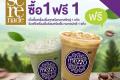 สิทธิพิเศษ ลูกค้า AIS เซเรเนด ที่ Mezzo Coffee เครื่องดื่ม ซื้อ 1 แถม 1 ฟรี เมื่อซื้อแก้วใหญ่ แถมแก้วปกติ วันนี้ ถึง 31 ธันวาคม 2561