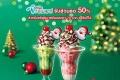 สิทธิพิเศษ ลูกค้า ดีแทค และ แฮปปี้ ที่ สเวนเซ่นส์ BIG SURPRISE จัดเต็มความสุขกับ dtac reward ที่ Swensen's วันนี้ ถึง 31 ธันวาคม 2559
