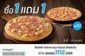 สิทธิพิเศษ ลูกค้า ดีแทค ซื้อ พิซซ่า 1 แถม 1 ฟรี  ที่ The Pizza Company วันนี้ ถึง 31 กรกฎาคม 2560 เดอะ พิซซ่า คอมปะนี