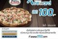 สิทธิพิเศษ ลูกค้า ดีแทค ลด 100 บาท เมื่อสั่งพิซซ่าถาดใหญ่ และ เมนูพาสต้า ลดสูงสุด 50% ที่ The Pizza Company วันนี้ ถึง 30 พฤศจิกายน 2560 เดอะ พิซซ่า คอมปะนี