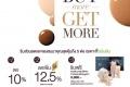 โปรโมชั่น Laura Mercier Buy More Get More ที่ เคาน์เตอร์ ลอร่า เมอร์ซิเอ้ ใน โรบินสัน วันนี้ ถึง 3 มกราคม 2560