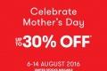 โปรโมชั่น Fitflop ต้อนรับวันแม่ Celebrate Mother's Day ลดสูงสุด 30% วันที่ 6 -14 สิงหาคม 2559
