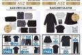 โปรโมชั่น AIIZ เสื้อผ้า ผู้หญิง และ ผู้ชาย ซื้อ 1 แถม 1 ฟรี และ ซื้อ 2 ชิ้นราคาพิเศษ วันนี้ ถึง 31 มกราคม 2560