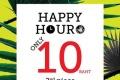 โปรโมชั่น Body Glove Happy hour เสื้อ ชิ้นที่ 2 เพียง 10 บาท ที่ บอดี้โกลฟ ทุกสาขา วันนี้ ถึง 31 มีนาคม 2560