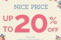โปรโมชั่น Cath Kidston รับฟรีกระเป๋า Cath Kidston House Clutch มูลค่า 3,280 บาท เมื่อซื้อสินค้าครบตามกำหนด และ FINAL SALE ลดสูงสุด 50% ที่ แคท คิดสตัน วันนี้