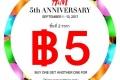 โปรโมชั่น H&M ฉลองวันเกิดครบรอบ 5 ปีในประเทศไทย ซื้อชิ้นที่ 2 ราคา 5 บาท วันนี้ ถึง 13 กันยายน 2560