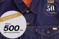 โปรโมชั่น Levi's โปรดี 50 ปี มีครั้ง รับส่วนลด สูงสุด 1,000 บาท เมื่อซื้อครบกำหนด และ ลุ้นรับเข็มกลัด ลีวายส์® Limited Edition ทองคำแท้ 50 รางวัล ที่ ลีวายส์ ทุกสาขา วันนี้ ถึง 9 พฤศจิกายน 2560