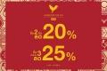 โปรโมชั่น ลีวายส์ ลดสูงสุด 25% ลดทุกชิ้น ลดทั้งร้าน ที่ Levi's วันนี้ ถึง 28 กุมภาพันธ์ 2560