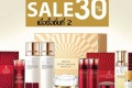 โปรโมชั่น It'S SKIN ชิ้นที่ 2 ลด 30% เมื่อซื้อชิ้นแรกราคาปกติ ที่ It's Skin Shop ทุกสาขา วันนี้ ถึง 31 มกราคม 2560