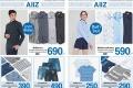โปรโมชั่น AIIZ เสื้อผ้า ผู้หญิง และ ผู้ชาย ลดราคา พิเศษ วันนี้ ถึง 31 สิงหาคม 2560