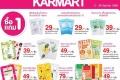 โปรโมชั่น Karmarts เครื่องสำอางค์ และ ผลิตภัณฑ์บำรุงผิว ราคาพิเศษ ที่ KARMARTS Shop วันนี้ ถึง 29 มิถุนายน 2560
