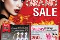 โปรโมชั่น บิวตี้ บุฟเฟ่ต์ Beauty Grand Sale สินค้า ลดราคา 50% และสินค้าราคาพิเศษ ที่ Beauty Buffet วันนี้ ถึง 15 กรกฎาคม 2560