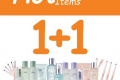 โปรโมชั่น It'S SKIN HOT SUMMER HOT ITEMS สินค้า ซื้อ 1 แถม 1 ฟรี และ ซื้อครบรับฟรี ที่ It's Skin Shop ทุกสาขา ตลอดเดือนเมษายน 2560