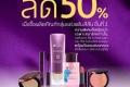 โปรโมชั่น โอเรียนทอล พริ๊นเซส ลด 50% ชิ้นที่ 2 เมื่อซื้อสินค้าในหมวดผลิตภัณฑ์ Colours วันนี้ ถึง 15 มีนาคม 2560 และ โปรโมชั่นอื่นๆ ของ โอเรียนทอล วันนี้ ที่ Oriental Princess
