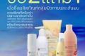 โปรโมชั่น โอเรียนทอล พริ๊นเซส ซื้อ 2 แถม 1 ผลิตภัณฑ์บำรุงผิวกาย Body&Hair วันนี้ ถึง 15 เมษายน 2560 และ โปรโมชั่นอื่นๆ ที่ Oriental Princess