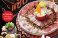 โปรโมชั่น อากะ ชุด แจ่วแซ่บ ราคาพิเศษ ที่ AKA Japanese Restaurant วันนี้ ถึง 31 มกราคม 2560