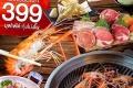 โปรโมชั่น มิยาบิ กริลล์ บุฟเฟ่ต์ปิ้งย่าง ราคาพิเศษเพียง 399 บาท ทานกุ้งแม่น้ำได้ไม่อั้น ที่ Miyabi Grill สาขาที่ร่วมรายการ และ Kaiseki Set วันนี้ ถึง 28 กุมภาพันธ์ 2560