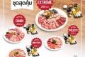 โปรโมชั่น ซากุระ เทศกาล ชุดสุดคุ้ม ทั้ง เมนูปิ้งย่าง และ ชาบู ราคาเริ่มต้น 199 บาท ที่ร้าน Sakura