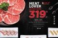 โปรโมชั่น อากะ บุฟเฟ่ต์ AKA MEAT LOVER บุฟเฟต์ สุดคุ้ม 319+ บาท ที่ อากะ บุฟเฟ่ต์ เฉพาะวันจันทร์ - ศุกร์ วันนี้ ถึง 31 กรกฎาคม 2560