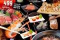 โปรโมชั่น มิยาบิ กริลล์ บุฟเฟ่ต์ พรีเมียม ราคาพิเศษ 499 บาท  ที่ Miyabi Grill สาขาที่ร่วมรายการ วันนี้ ถึง 15 มิถุนายน 2560