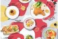 โปรโมชั่น On the table 7 เมนูใหม่ Taste of Japan เมนูอาหารญี่ปุ่นผสมผสานรสชาติกับอาหารนานาชาติ ที่ ออน เดอะ เทเบิ้ล วันนี้ ถึง 31 ตุลาคม 2560