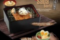 โปรโมชั่น โยชิโนยะ เมนูใหม่ Teriyaki Saba Bento เบนโตะ หน้าปลาซาบะ เทริยากิ ที่ร้าน YOSHINOYA วันนี้ ถึง 15 กันยายน 2560