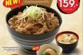 โปรโมชั่น โยชิโนยะ เมนูใหม่ ข้าวหน้าหมูซอสฮอกไกโด ราคาพิเศษ ที่ร้าน YOSHINOYA วันนี้ ถึง 31 พฤษภาคม 2560
