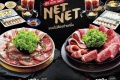 โปรโมชั่น อากะ อิ่มจุก สุขเน็ตเน็ต เซ็ตสุดคุ้ม ราคาพิเศษ ที่ AKA Japanese Restaurant วันนี้ ถึง 30 มิถุนายน 2560