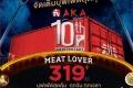 โปรโมชั่น อากะ บุฟเฟ่ต์ AKA Meat Lover Buffet บุฟเฟต์ สุดคุ้ม 319+ บาท ที่ อากะ บุฟเฟ่ต์ ทุกวัน ทุกเวลา ทุกสาขา วันนี้ ถึง 31 ตุลาคม 2560