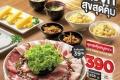 โปรโมชั่น อากะ อิ่มจุก สุขสุดคุ้ม ชุดสุดคุ้มหมูอากะ VALUE SET ที่ AKA Japanese Restaurant วันนี้ ถึง 30 เมษายน 2560