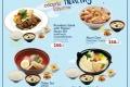 โปรโมชั่น ฟูจิ เมนูพิเศษ Tasty&Healthy อร่อยคุ้ม ได้สุขภาพ ที่ Fuji Restaurant วันนี้